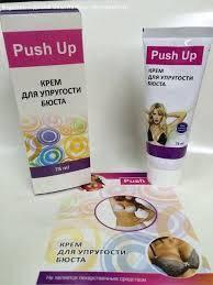 PUSH UP - Крем для упругости бюста (Пуш Ап), фото 2