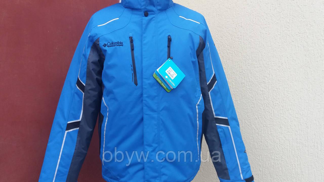 Горнолыжная куртка calamdia