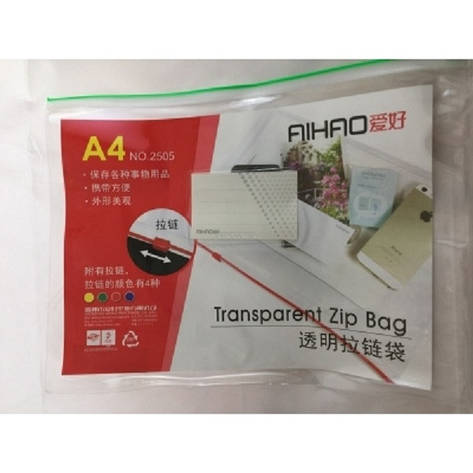 Папка со змейкой формата A4 AH2505, фото 2