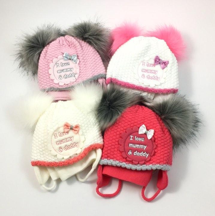 Зимний комплект для девочки Люблю маму (ОГ 42-44)