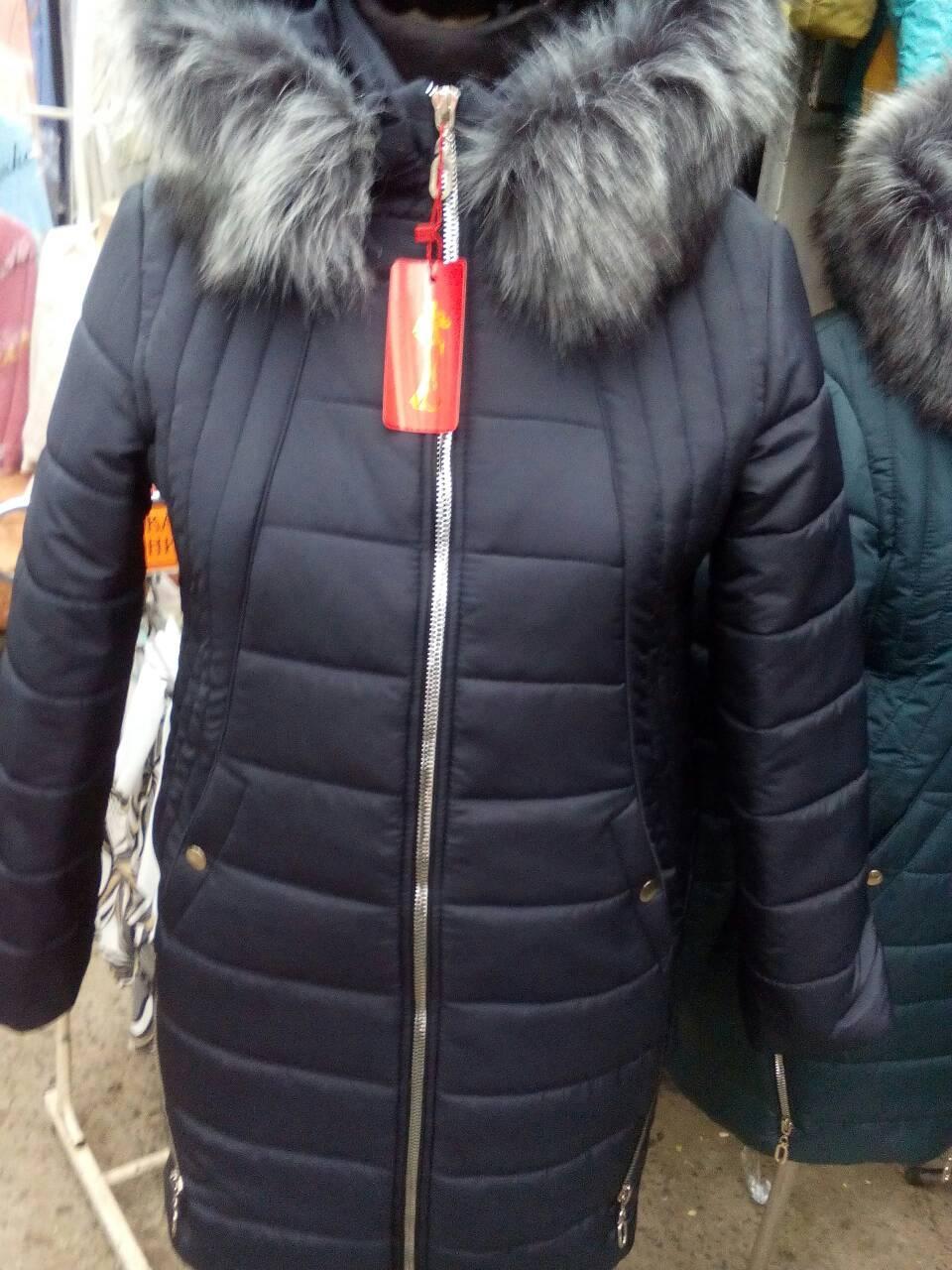 Зимняя женская куртка на холлофайбере Валиде батал , фото 1
