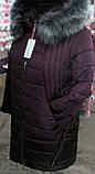Зимняя женская куртка на холлофайбере Валиде батал, фото 2