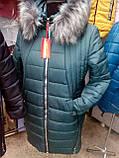 Зимняя женская куртка на холлофайбере Валиде батал, фото 3