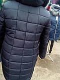 Зимняя женская куртка на холлофайбере Валиде батал, фото 6