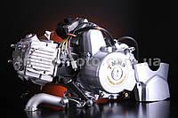 Двигатель Актив Дельта-125 алюминиевый цилиндр полуавтомат  NEW
