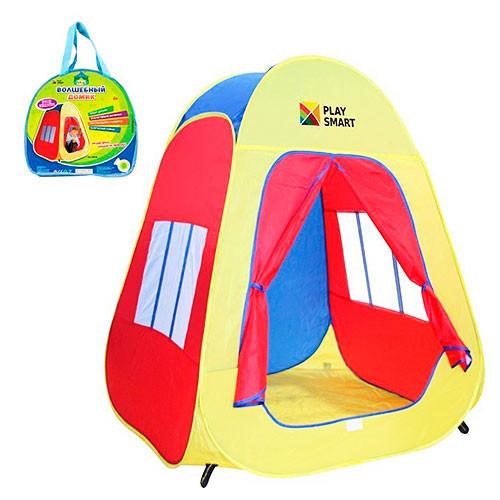 Палатка детская пирамида 1 вход, застежка-липучка, 2 окна-сетки, 105х88х86 см