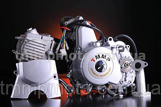Двигатель актив дельта альфа ТММР Racing -125 полуавтомат, фото 3