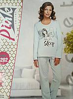 Трикотажная пижама для женщин Pink р. 44