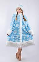 Карнавальный костюм Снегурочки для взрослого со снежинками