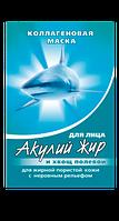 Акулий жир и хвощ полевой Маска для жирной пористой кожи лица с неровным рельефом