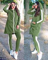 Спортивный костюм   (размеры 42-48 )0049-53
