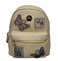 Рюкзак Wild butterfly 4 Цвета Бежевый , фото 1