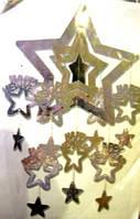 Подвесное украшение Звезды серебристые  с подвесками 185 см
