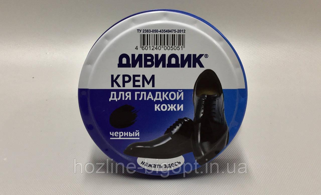 Дивидик КРЕМ классик в жестяной банке 50 мл ЧЕРНЫЙ