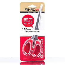 Ножницы канцелярские 176 мм AIHAO