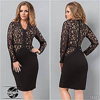 Коктейльное платье с гипюром черного цвета с длинным рукавом. Размеры 48-54. Модель 16387