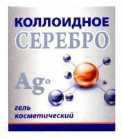 Коллоидное серебро гель косметичсекий 15мл