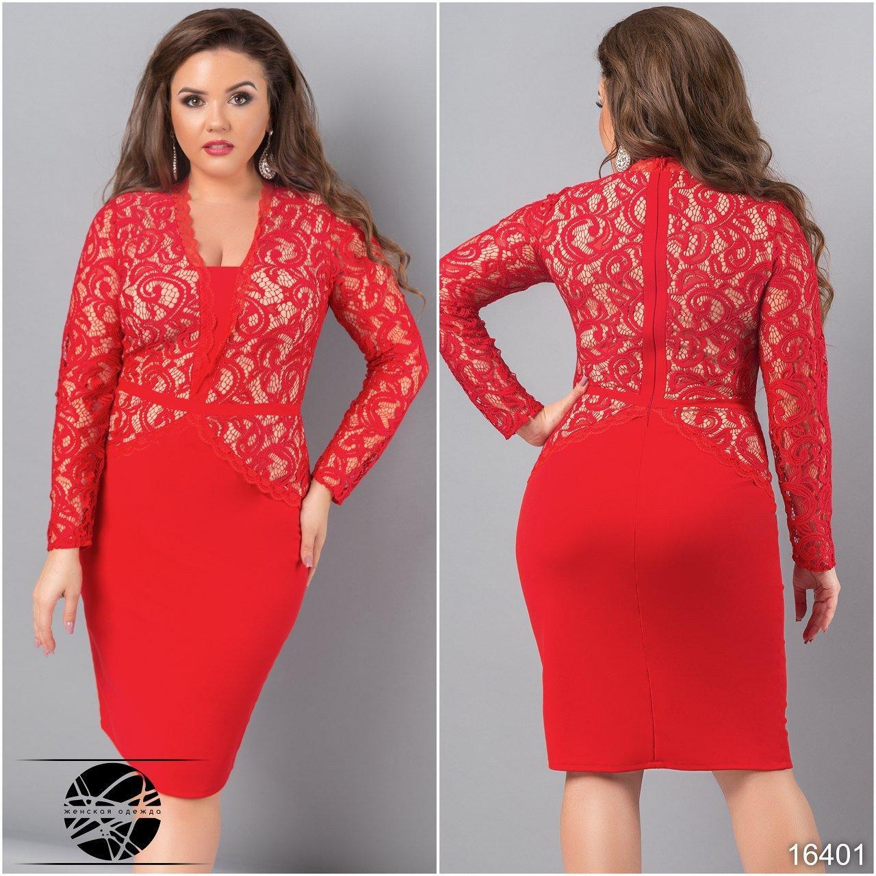 950384a5b67 Коктейльное платье с гипюром красного цвета с длинным рукавом. Размеры 48-54.  Модель
