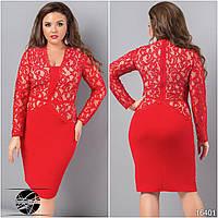 Коктейльное платье с гипюром красного цвета с длинным рукавом. Размеры 48-54. Модель 16401