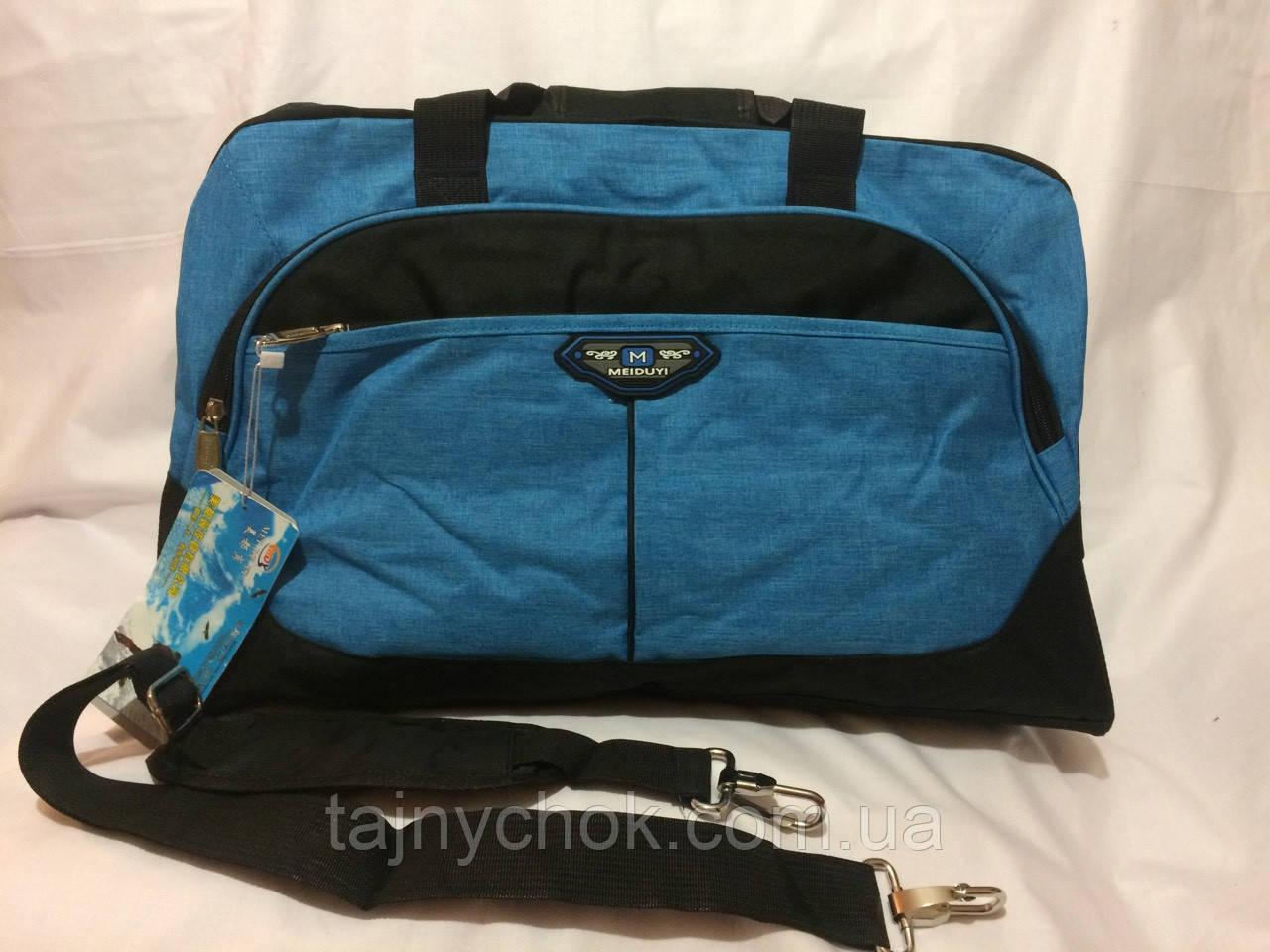 Дорожная сумка 50/32 см