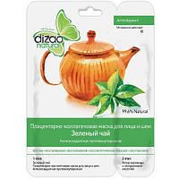 Дизао маска д/лица плац-коллаген.(зеленый чай) 6г+36г №1 2эт