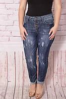 Женские джинсы батал Pretty baby (код L2017), фото 1