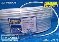 Провод ШВВП 2х0,75 медь Одесса Каблекс полное сечение