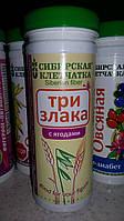 Сибирская клетчатка три злака (с ягодами) 170г.