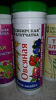Сибирская клетчатка овсяная (анти-диабет) 170г.