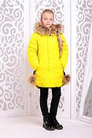 Куртка «Вика-дочка» желтая