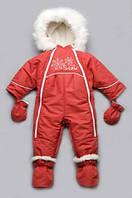 Модный карапуз ТМ Детский зимний комбинезон-трансформер на меху для девочки (красный)