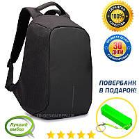 [100% Качество] Рюкзак XD-DESIGN Bobby с защитой от карманников и USB. Чёрный. Повербанк в Подарок!