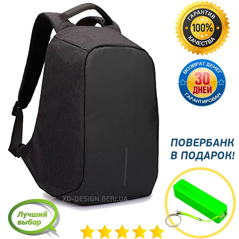 6269b9f661ca 100% Качество] Рюкзак XD-DESIGN Bobby с защитой от карманников и USB ...
