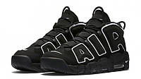 Мужские кроссовки Nike Air More Uptempo Реплика (Размер 41), фото 1
