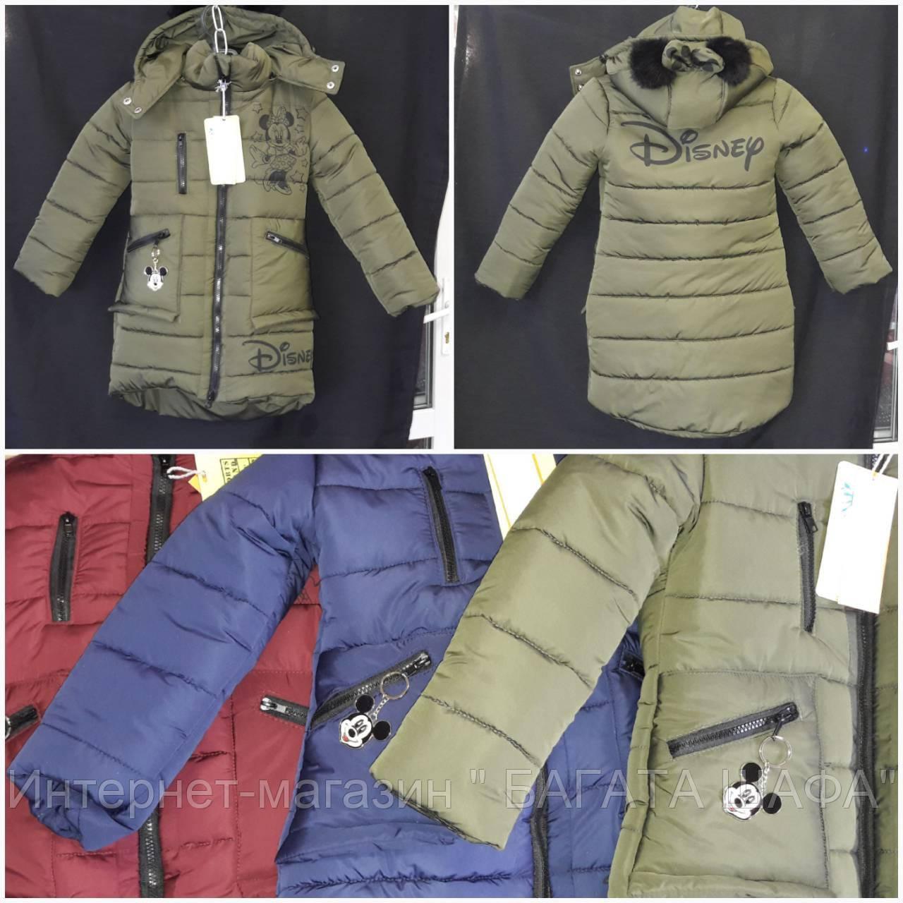 e02067b6 Зимняя теплая куртка для девочки