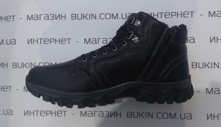 c460ce29 Стильные зимние кроссовки в интернет-магазине