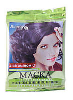 Индийская маска с витамином С для укрепления и роста волос