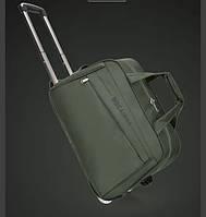 Дорожная сумка на колесах(только оптом)
