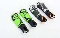 Щитки футбольные с защитой лодыжки Zelart A2004: 2 цвета, размер L (20см)