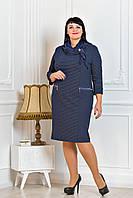 Деловое женское платье с платком, цвета джинс
