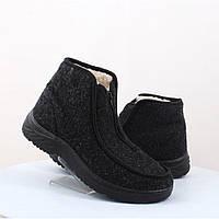 Мужские домашняя обувь Progres (48417)