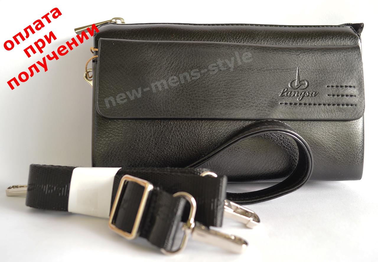 Чоловічий брендовий шкіряна барсетка клатч гаманець портмоне Langsa!!!