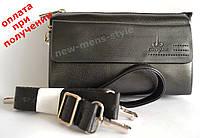 Чоловічий брендовий шкіряна барсетка клатч гаманець портмоне Langsa!!!, фото 1