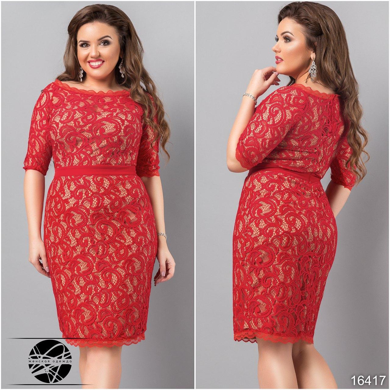 2b9807e4904 Вечернее гипюровое платье красного цвета с рукавом три четверти. Размеры  48-54. Модель