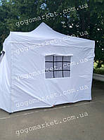 Шатер Sahara 3x3 Белый +4 Стенки+двери+окна
