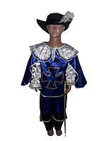 Детский карнавальный костюм для мальчика Мушкетер