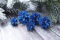 Шишки натуральные крашенные в глиттере 10 шт/уп. блестящие синего цвета