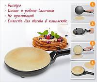 Блинница электрическая погружная Панкейк Мастер, погружная блинница Pancake Master, фото 1