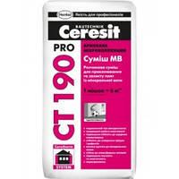 Клей для минеральной ваты Ceresit СТ 190 Pro, 27 кг
