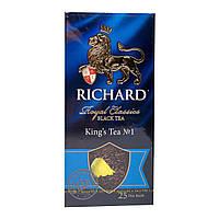 Чай Ричард Кинг Ти (Richard King's Tea №1) чёрный с лимоном 25 пакетов по 2гр